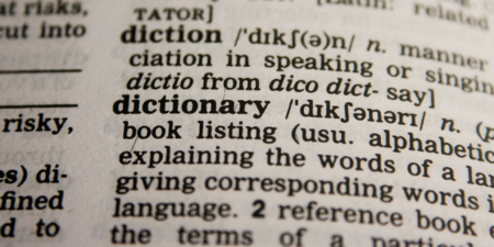 Retail jargon explained